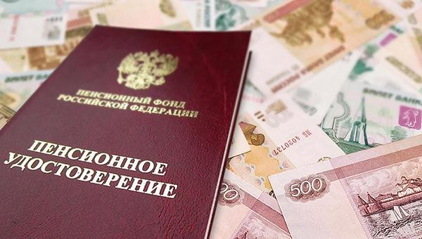 Женщина из Зеленчукской представившись соцработником обещала за деньги быстро оформить пенсию