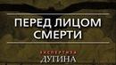 Александр Дугин Программный язык человеческой цивилизации