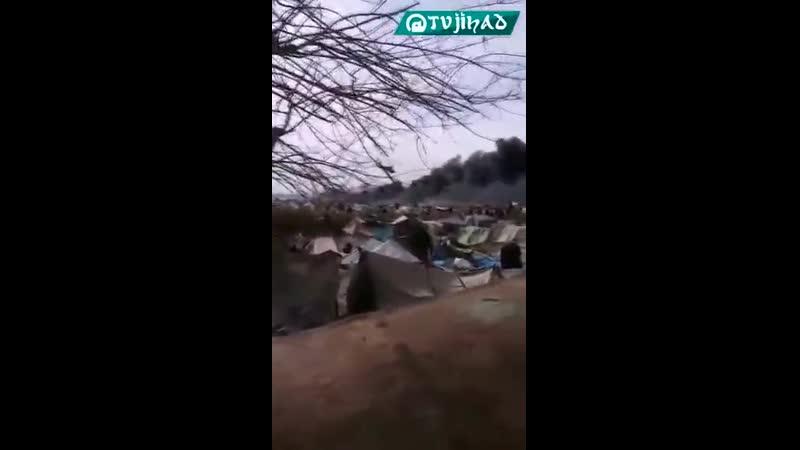 Видео из нано Халифата записанное 13 марта Судя по всему дольше всех там держались кавказцы арабы либо сдались в плен либо