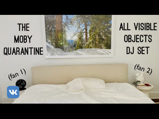 The Moby Quarantine 'All Visible Objects' DJ Set | Love Record Stores Day