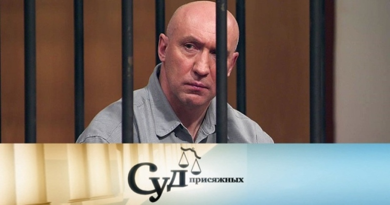 «Суд присяжных» Отец совершил самосуд над мужчиной, которого обвинил в изнасиловании дочери