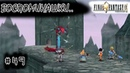 Episode 49 Final Fantasy IX - Мемория - Воспоминательная страна..
