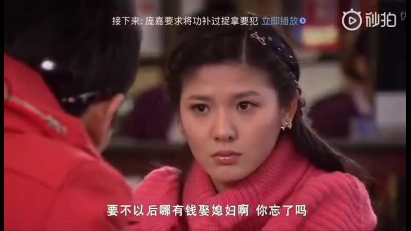 ZhuYilong Будни симпатичного патрульного. :)