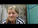 DPR War came to their homes again/Война вновь пришла в их дома
