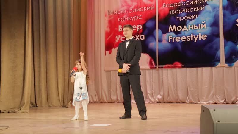 Радбиль Виталий (Эвелина) Алилуйя заставка