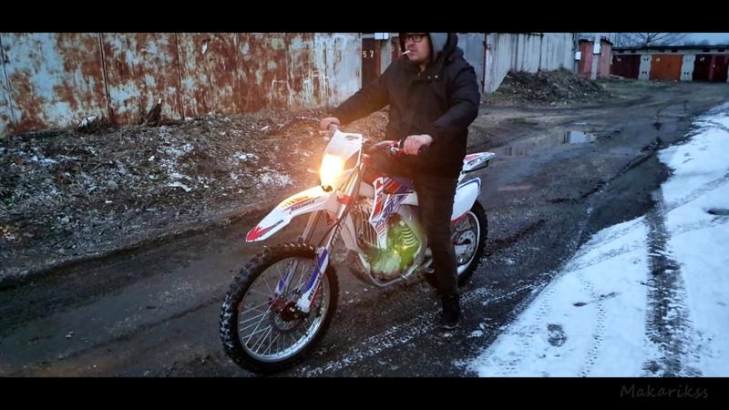Бобёр купил себе Ракету Пушшку (BSE J5 250E S-PRO)