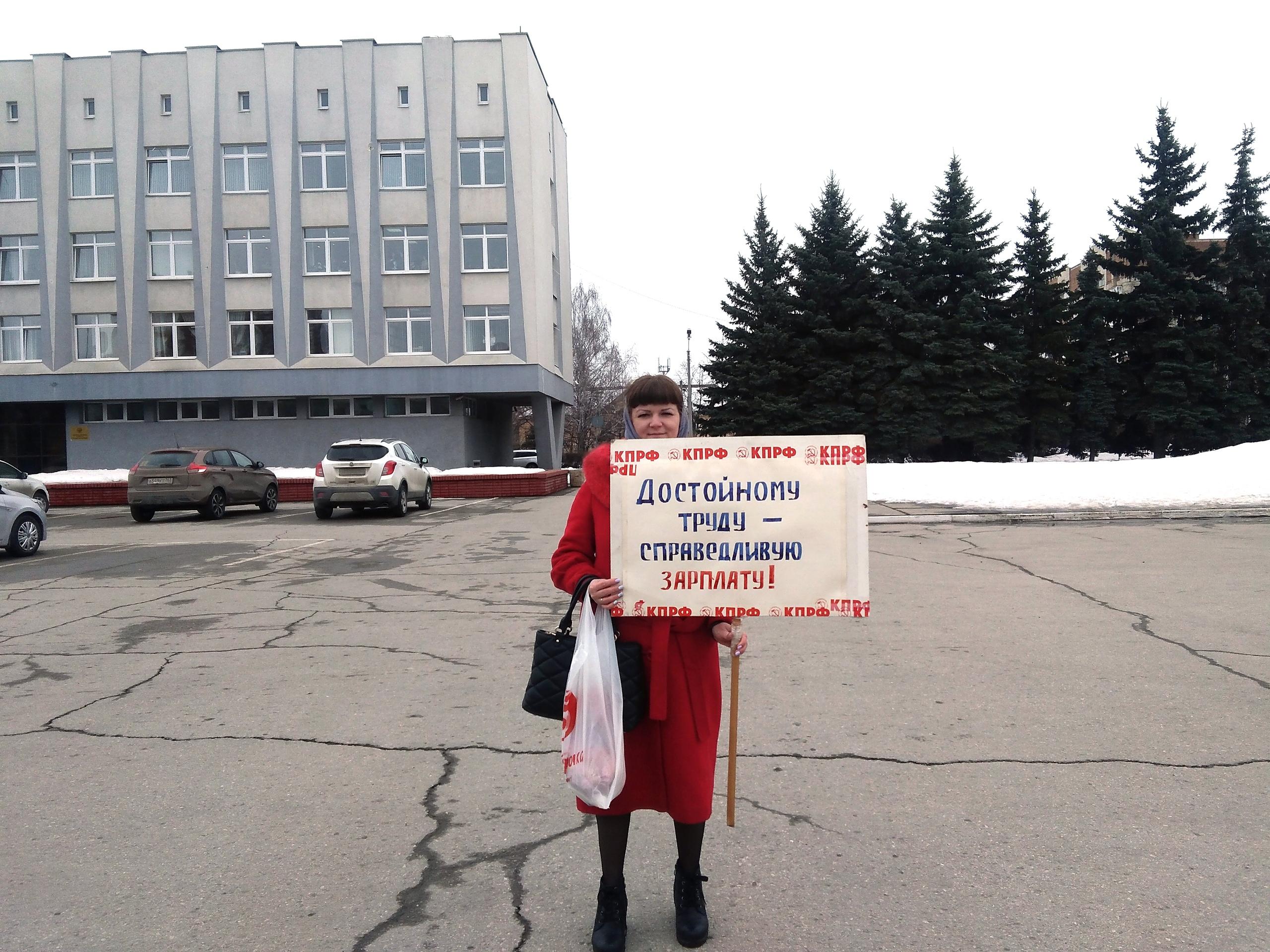 Пикет в центре Сызрани 2019