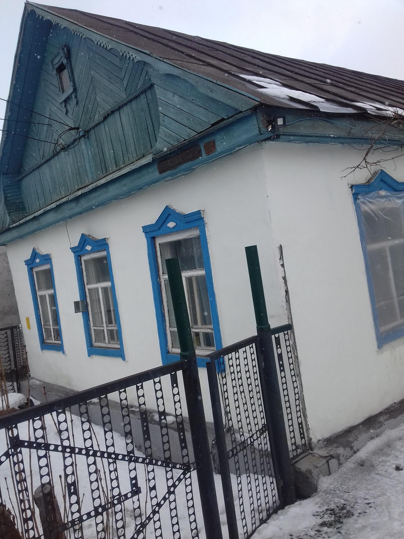Обменяю дом на 2 комнатную квартиру в | Объявления Орска и Новотроицка №1402