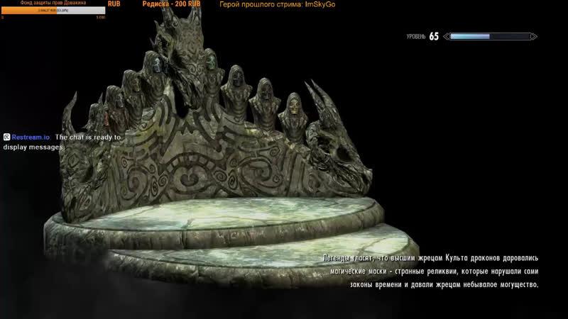 The Elder Scrolls V: Skyrim 15 Обстановка домика!