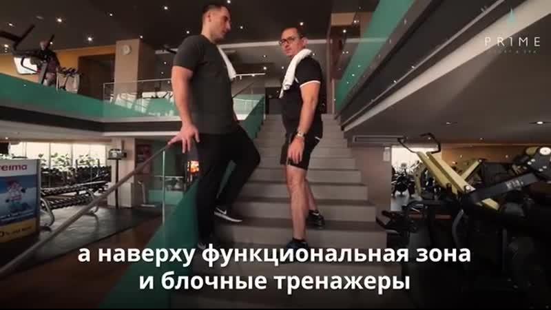 Игорь Иткин о клубе PRIME