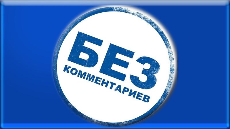 Узнал кто спонсирует Навального и оппозицию Все МОЗГИ З@СР@ЛИ🙎 .
