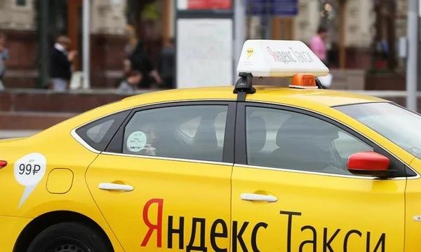 Есть ли в Крыму дешевое такси