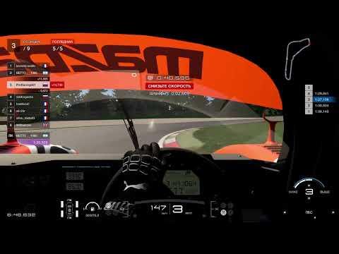 Gran turismo sport прямой репортаж Le Mans 90х гонка на выносливость Monza