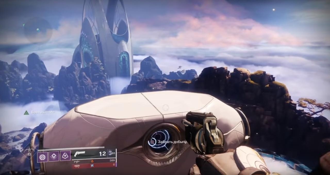 фрагмент карты 3 в Destiny 2