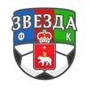 ФК «Звезда» Пермский край