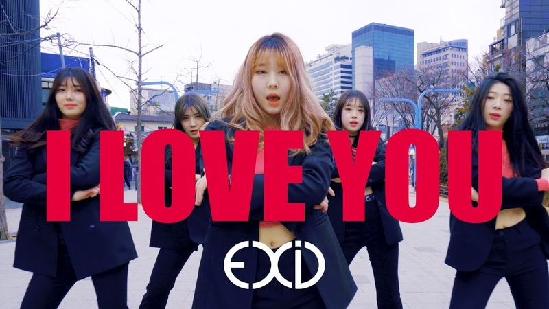EXID - I LOVE YOU (알러뷰) Dance Cover / Cover by UPVOTE NEO @홍대걷고싶은거리