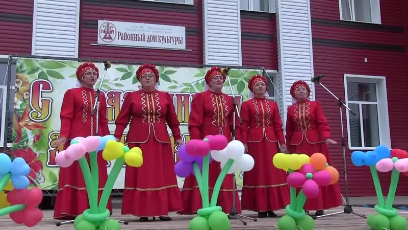 «Мельница» Исп .вокальная группа «Бабье лето»