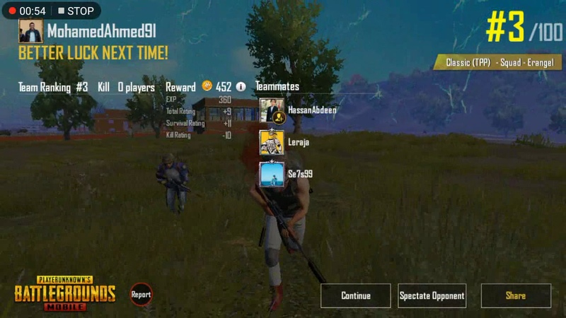 Pubg Mobile Game Great Surviving Skills in Last 4 Man Stand Using Vss Weapon
