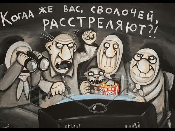 Паралельная Вселенная художника карикатуриста Василия Ложкина