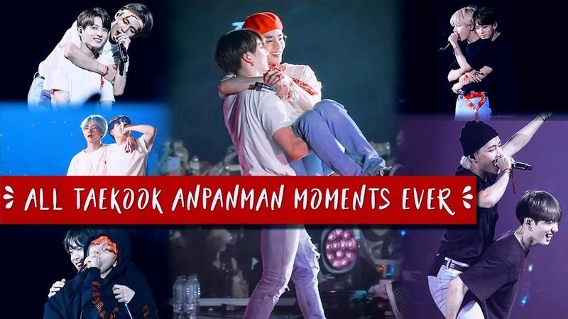 All taekook anpanman moments EVER (ly tour 2018-19)