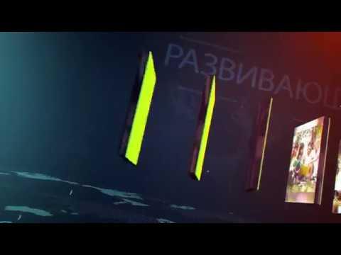 Культурно развивающий проект Ноосфера Русаков В Б МПКС Прозренье История Часть 10