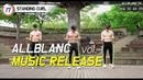 E.38 올블랑 BGM발표 The new Allblancfeat. 4분 밴드 홈트ㅣAllblanc BGM release. Band 4 MINUTE tabata
