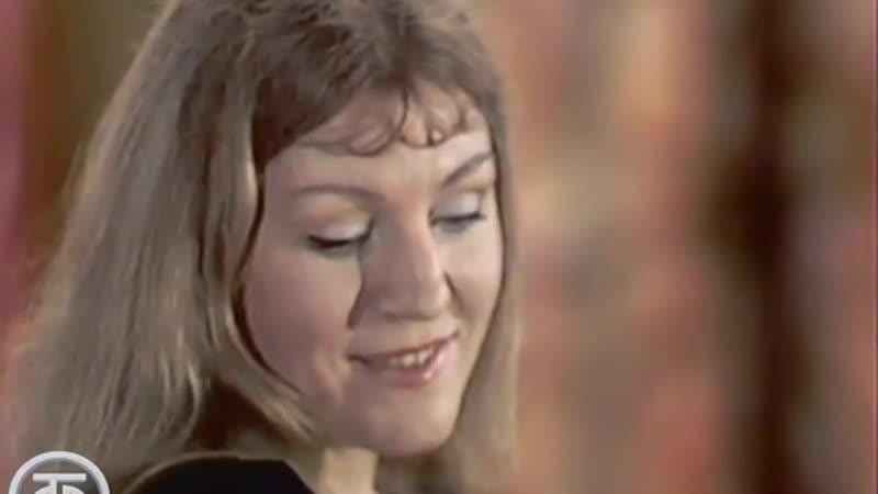 Анна Герман - Сады Цветут (1977)
