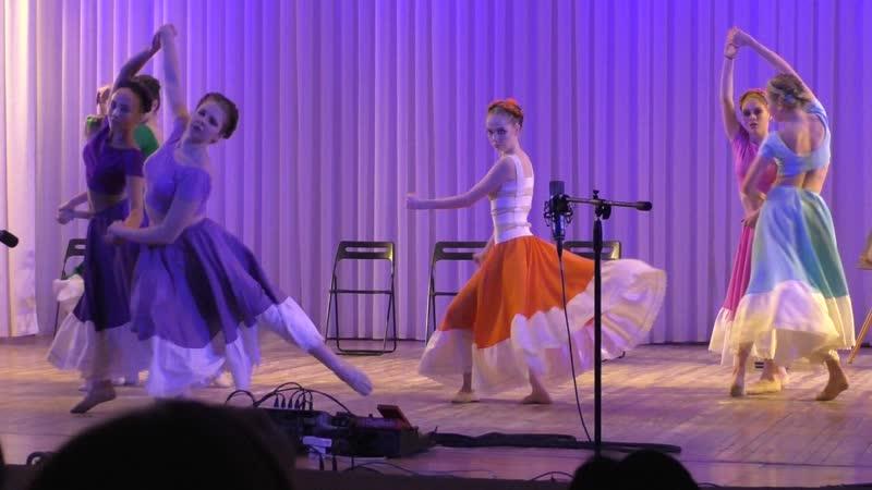 Школа танцев Воздух - Фрида (ДШИ № 1 им. Т.П. Николаевой, Брянск, 14.04.2019)