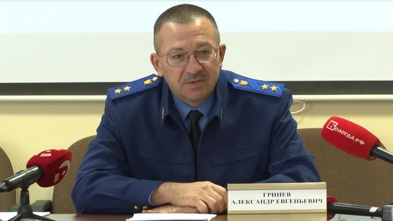 Прокурор области о набережной
