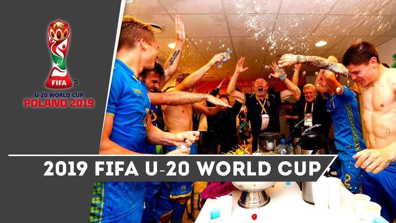 УКРАЇНА у фіналі Чемпіонату світу! Емоції після фінального свистка