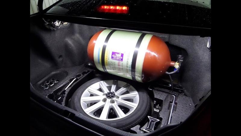 Бензин или газ?