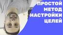 Настройка целей в Тильде и Яндекс Метрике, страница «спасибо»