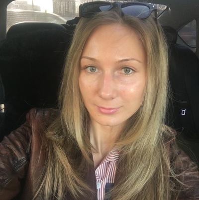 Юлия Котянова
