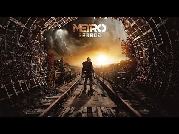 Metro Exodus №17 Освобождаю рабов подчищаю бандитов с территории