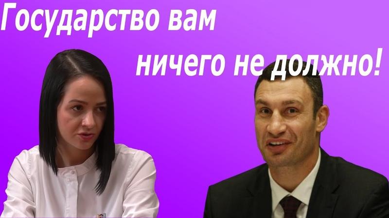 ГОСУДАРСТВО ничего НЕ ДОЛЖНО [КВК Сезон 1 Выпуск 4]