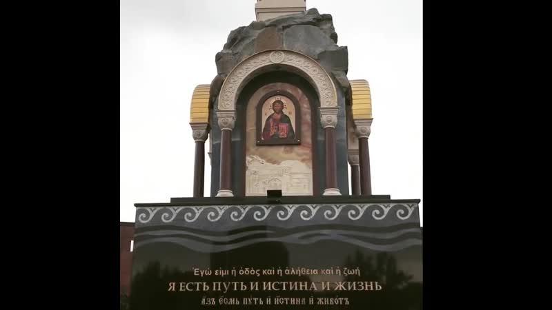 Мемориал памяти невинно убиенных греков Понта. Ессентуки.