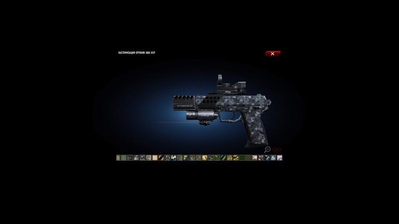 Contracr Wars: HK USP Имбо пистолет