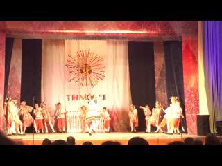 Коза дереза. фестиваль «тимоня» 17 марта 2019
