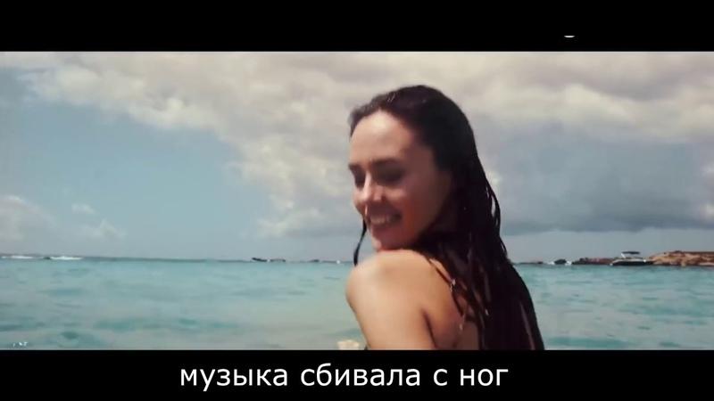 Zell Nard - Танцевали (lyrics video, ТЕКСТ ПЕСНИ) 2019