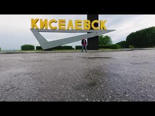 Маскай-город-умирает-official-clip