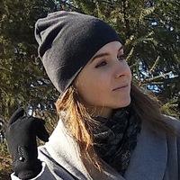Мария Расковалова фото