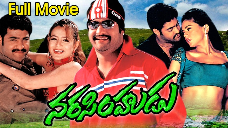 Narasimhudu Full Length Telugu Movie || Jr. NTR, Sameera Reddy || Ganesh Videos - DVD Rip..