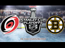 Carolina Hurricanes vs Boston Bruins | 12.05.2019 | Eastern Conference Final | Game 2 | NHL Stanley Cup Playoff 2018-2019 | RU