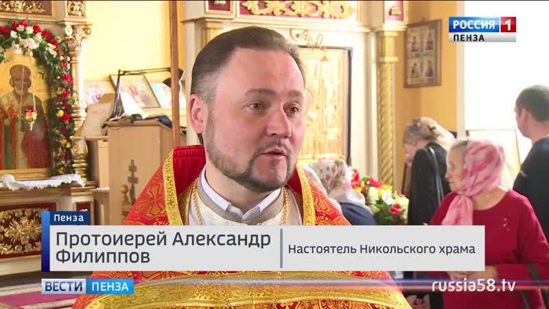 Православные пензенцы празднуют день Николы Вешнего