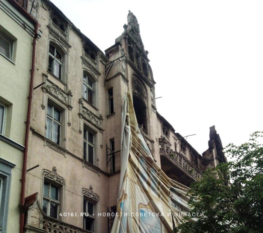 Полиция нашла тех, из-за кого произошел пожар в здании колледжа культуры в Советске