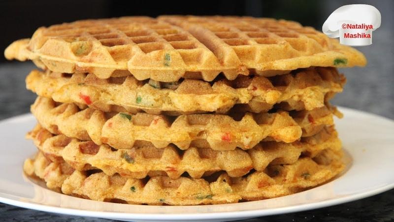 ГОТОВЛЮ на ЗАВТРАК ОБЕД и УЖИН Кукурузные вафли с сыром Cornbread cheese waffles
