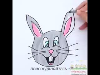 Рисуем с детьми! Родителям на заметку