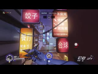 How to go phara spot to genji - i found that spot and spent 3hours