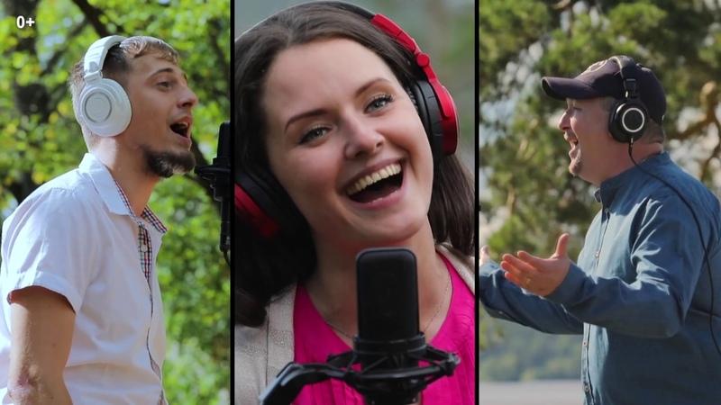 Последняя Поэма. Четвертое видео проекта еще10песенатомныхгородов. Музыкавместе.