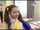 Экоурок в средней школе № 26 (ГТРК Вятка)